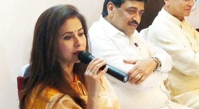 बलिउड अभिनेत्रीउर्मिलाको भारतीय राष्ट्रिय कांग्रेस पार्टीबाट राजीनामा!