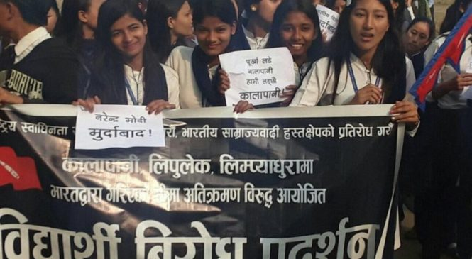 भारतीय हस्तक्षेपका विरुद्ध सुनसरीमा क्रान्तिकारीको प्रदर्शन