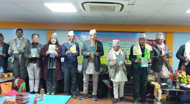 दमकमा भाषाविद् न्यौपानेसहित नेपाल भारतका पाँच साहित्यकार पुरस्कृत