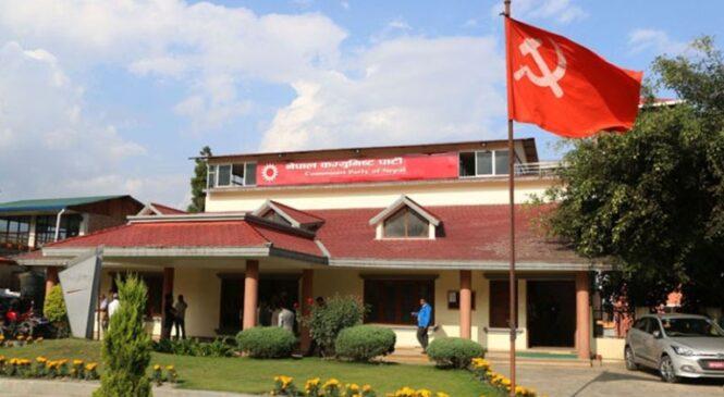 नेकपा विवाद: शक्ति सञ्चय गर्न गुटगत भेला तयारी