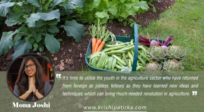 IMPORTANCE OF FOOD SELF SUFFICIENCY IN RELATION TO HAVOC OF COVID-19 IN NEPAL