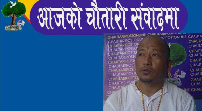 ' म हिन्दु किराँती हुँ '