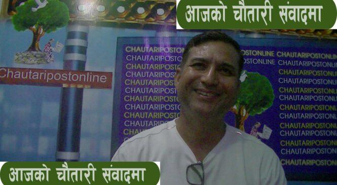 ' नेपाली काँग्रेस रेलिङ्ग भत्काउँदै र टायर बाल्दै हिड्ने पार्टी होईन'— बुढाथोकी