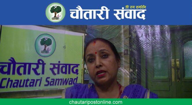 ' आफ्नो हक र अधिकारका लागि महिलाहरु पनि जागरुक बन्नु पर्छ' डम्बरकुुमारी थापा, सदस्य, नेपाल महिला संघ जिल्ला समिति झापा