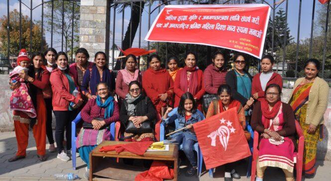 आज अन्तर्राष्ट्रिय श्रमिक महिला दिवस, यस्ताे छ गाैरवपुर्ण इतिहास