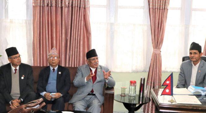 संसद सचिवालयमा प्रचण्ड–माधव पक्षकाे संसदीय दलको निर्णय दर्ता