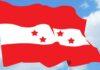 नेपाली कांग्रेसलाई अवसर र चुनौती दुवै