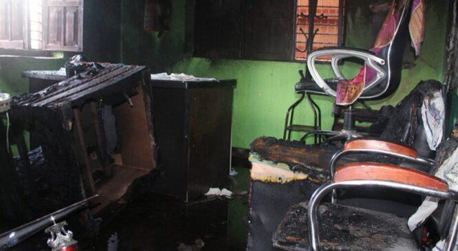 पेट्रोल छर्केर वडा कार्यालयमा आगजनी
