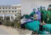 बिराटनगर स्थित नोबेल शिक्षण अस्पतालले थाल्यो मृगौला प्रत्यारोपण सेवा