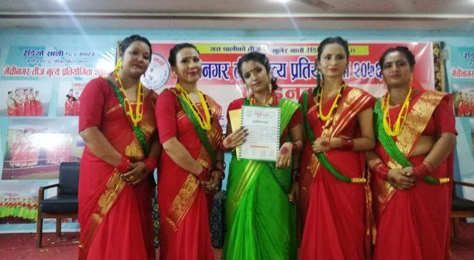 मेचीनगर तीज नृत्य प्रतियोगिताको उपाधी खुट्टिडाँगी महिला समुहलाई