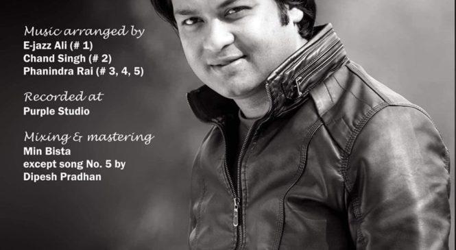 'मेलै बुझेको संगीत मेरो आमा हो, म संगीतलाई त्यही सम्मान गर्छु '      संगीतकार पुजन ल्वागुन