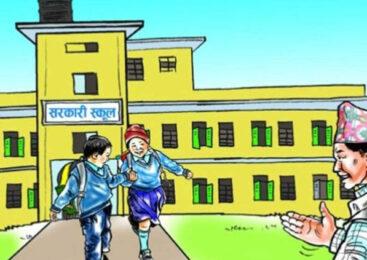 प्राथमिक तहमा सबैभन्दा बढी १२ हजार शिक्षक पदपूर्ति गरिँदै