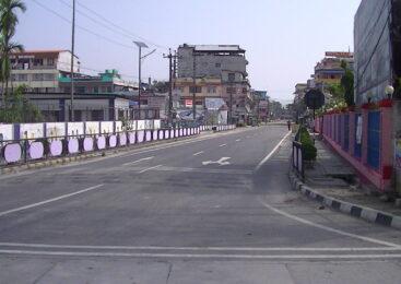 यस्तो थियो जेठ १ गते बिहान पूर्वी नाका काँकरभिट्टा (भिडियो)