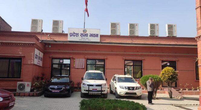 लुम्बिनी प्रदेशमा सरकार टिकाउने र ढाल्ने खेल : सांसद कहिले एमाले, कहिले माओवादी केन्द्र